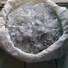 recycled pet bottles plastic scrap in bale with competitive price from Yemen