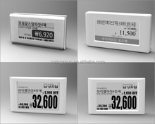 E-Paper Electronic Shelf Label ESL Price Tag Supermarket Electronic Price Tag