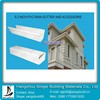 Full Size 7 Inch And 5.2 Inch PVC Rain Gutter for Water Drainage