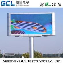 high resolution and brightness and super slim P2.5,P4,P6,P8,P10,P12.5, p20 p16 SMD or DIP p16 human walking digital billboard