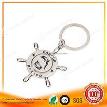 Best Selling 2012 keychain