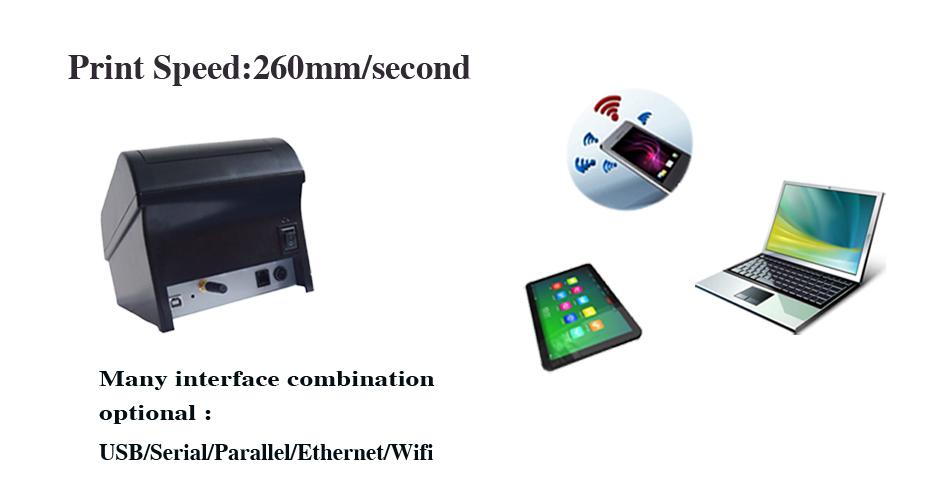 Получение печать использование 80 мм USB + Wifi интерфейс портативный тепловая Wifi принтер