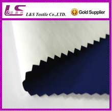 228T 70D*160D plain dyed nylon taslan/taslon fabric waterproof fabric with wet process coating