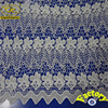 popular beautiful lace fabric custom fabric patch for garments