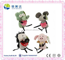 Pearls Before Swine Plush Animals Valentine's Day Pig Zebra Rat Crocodile Toy