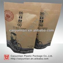 Standup natural kraft paper bag with zipper for food