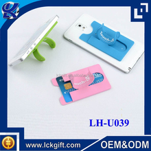 Silicone card holder wallet, mobile phone case card holder wallet, silicone smart card wallet 3m sticky