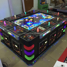 Brand new high quality popular coin operated fish game machine with high quality