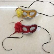 yellow flower half face eye mask