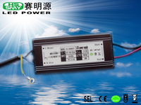 EMC IP66 30w 36v 900ma led driver constant current waterproof IP65 350mA 600mA