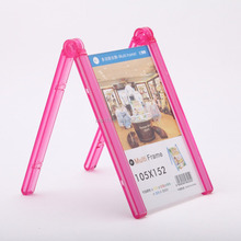 Guangzhou factory retail plastic photo frame, plastic picture frame for gift shops