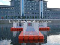 plastic pontoon floating marina