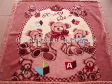 2015high quality children knitted blanket/hot sales children or baby warm soft touch blankets