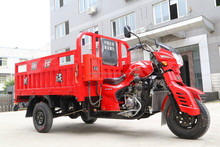 Powerful truck cargo tricycle/three wheel motorcycle