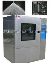 american military standard rain spray test chamber