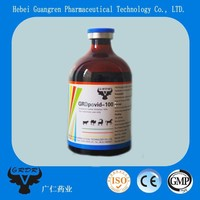 Povidone Iodine Solution 10% disinfectant/sanitizer for poultry farm Veterinary drug manufacturer