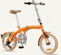 China new design popular 7 speed light weight laranja baratos de dobramento da bicicleta para venda
