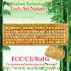 100% natural green 108 keys bamboo wireless keyboard and mouse combo in original color-factory directly