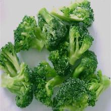2015 top seller healthy frozen green broccoli, iqf broccoli floret,frozen broccoli floret cut