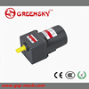 GS high effiency good price 40W 90MM motor for eletric car with high quality