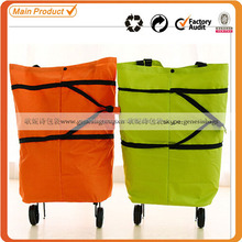 China wholesale shopping trolley bag supplier