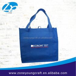 Personalized cheap reusable non woven tote bag with hook
