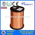 130,155,180 200 estándar de poliéster esmaltado de alambre de aluminio/de color alambre de aluminio esmaltado
