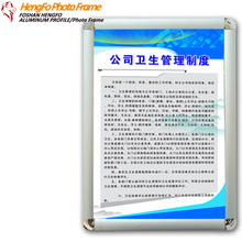 35mm lighting round-corner High Quality A2 aluminum picture frame