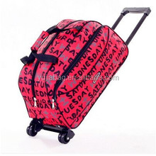 2015 Hot sale low price Travel Trolley Luggage Bag,vantage luggage bag,luggage bag