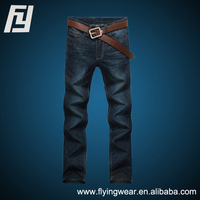 Fashion High Quality Men's Straight Jeans Trousers Casual Pants Blue