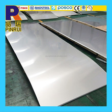 201 cold-rolled stainless steel sheet price