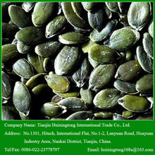 Chinese 2014 Pumpkin Seed Kernel Grown Without Shell for Sale