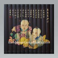 bamboo home decorating(New Year'sFish )
