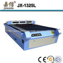 JX-1325L láser de corte precio de la máquina
