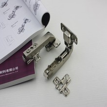 2015 Now product high quality adjustable locking hinge