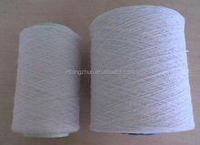 novelty 100 nylon yarn pompom yarn for knitting