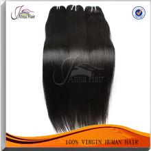 branded lovely water wave weft brazilian hair