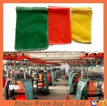 pe drawstring vegetable packaging mono net bags
