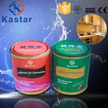 Trade Assurance $30.000 epoxy resin adhesive,construction adhesive,adhesive glue