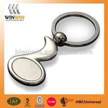 wholesale promotional custom in shapes blank logo metal keychain