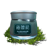 hot sell deep cleaning seaweed mud mask Promotes Healthy Skin
