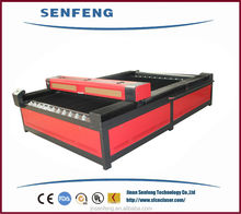 SF1626 Laser Cutting Machinery for Sale with Good Support