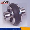UL Type Complete Flexible Tyre Coupling