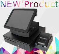 2015 New Arrival POS PC Computer