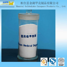 Medical Grade Chitosan Powder