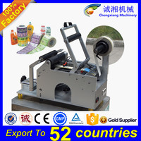 CE certification PLC controlled small bottle labeling machine,semi auto bottle labeling machine