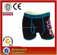 mens underwear boxers cotton pictures of women in good sexy panties men thermal underwear