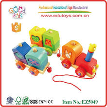 Lovely Baby Wooden Toy Train