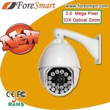 Best-selling IP hd high speed ptz ir security ip pan tilt zoom camera