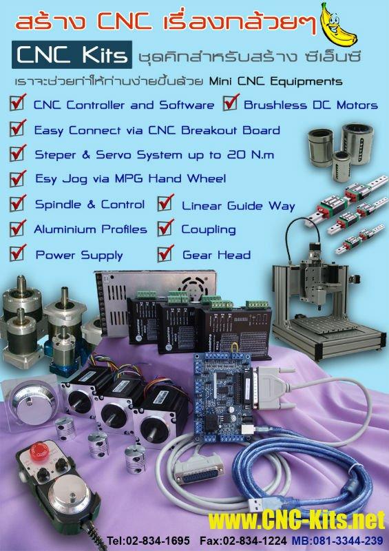 Kits del CNC